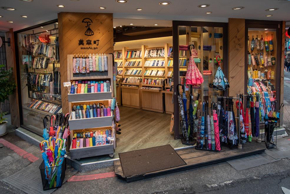 Umbrella shop, Taipei, Taiwan