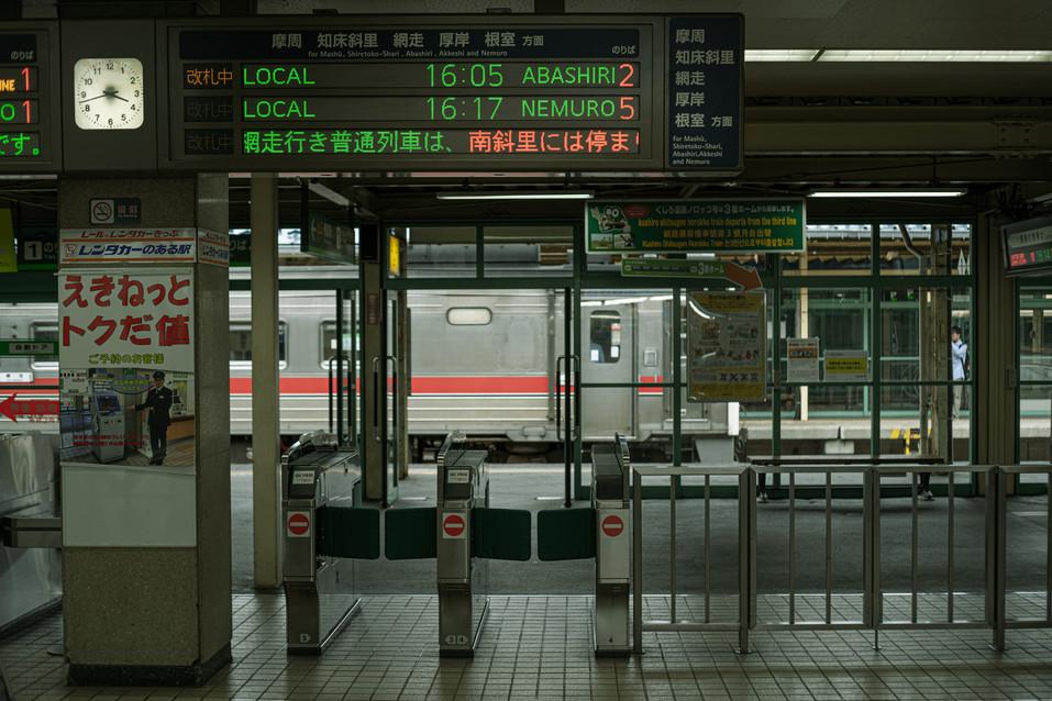2019釧路川トリップ-6.jpg