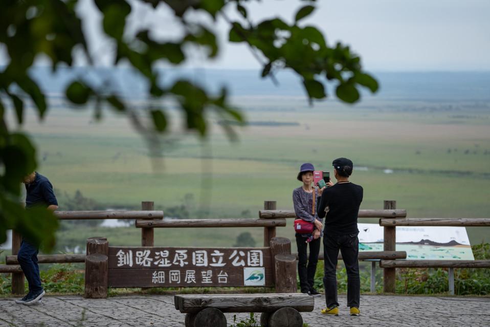 2019釧路川トリップ-2.jpg