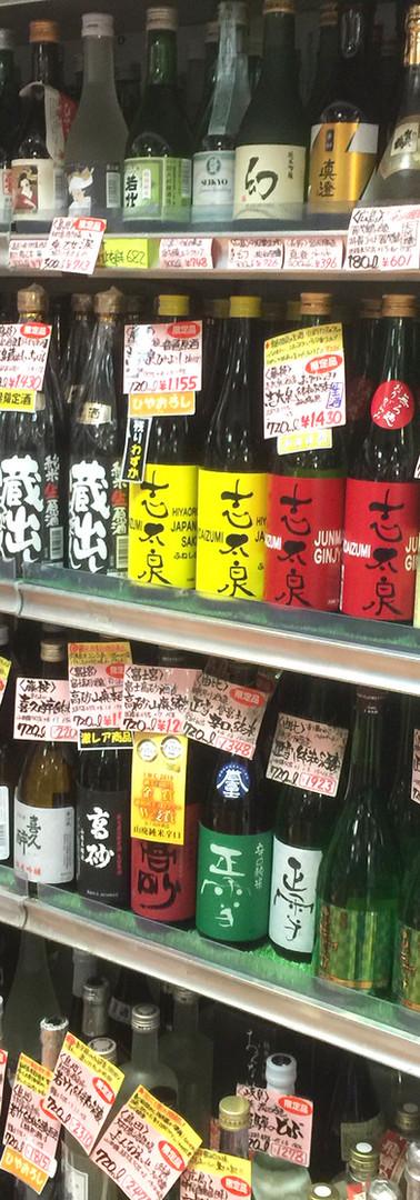 店内720ml.日本酒コーナー(県内酒)