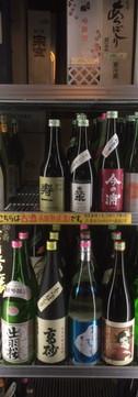 長期熟成酒コーナー(1992年~)