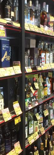 店内風景(ウイスキーとワイン、リキュール))
