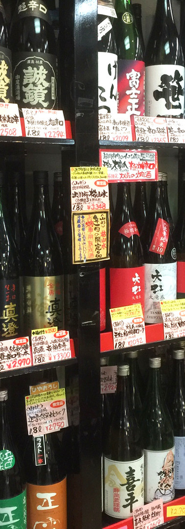 店内1800ml.日本酒コーナー(常温管理)