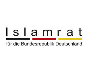 islamrat_box.jpg
