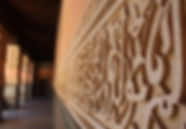 mosque-2816297_1920.jpg