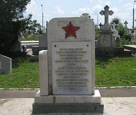 Памятники захоронений в Румынии