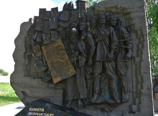 Битва за Москву в октябре 1941 года