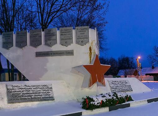 О разгроме фашистов в Городке (Витебская область)