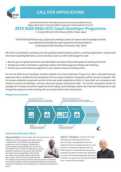 NSSU-ICCE CDP 2019-20 Call for Applicati