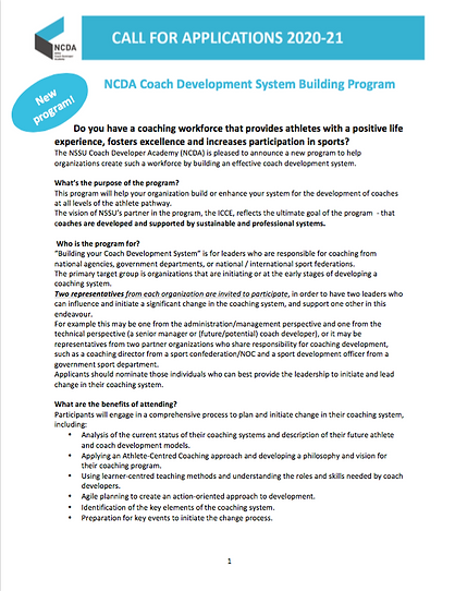 NCDA Coach Development System Building P