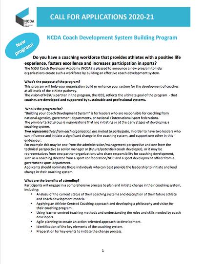 NCDA Coach Development System Building P