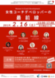 2018_symposium_ver4.png