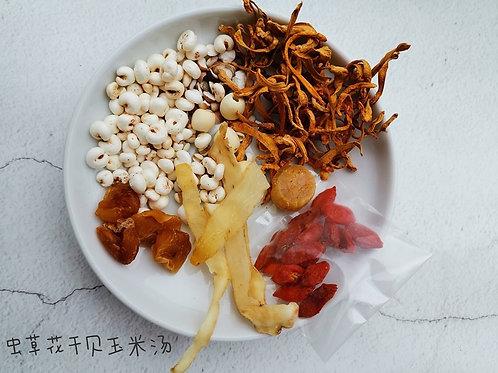 虫草花干贝玉米汤 Cordyceps Flower Soup (3 pakcs)