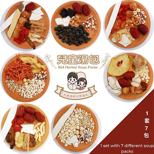 Kid Herbal Soup Packs - 1 set (Pre-order)