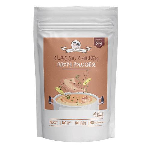 Classic Chicken Broth Powder