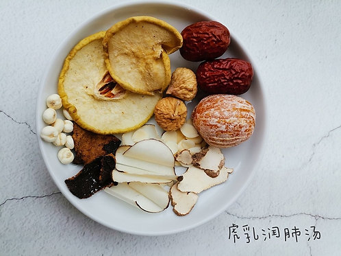 虎乳润肺汤 Tiger Milk Mushroom Lung Nourishing Soup  (3 packs)