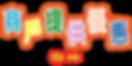 webbanner_provideoffer2-01.png