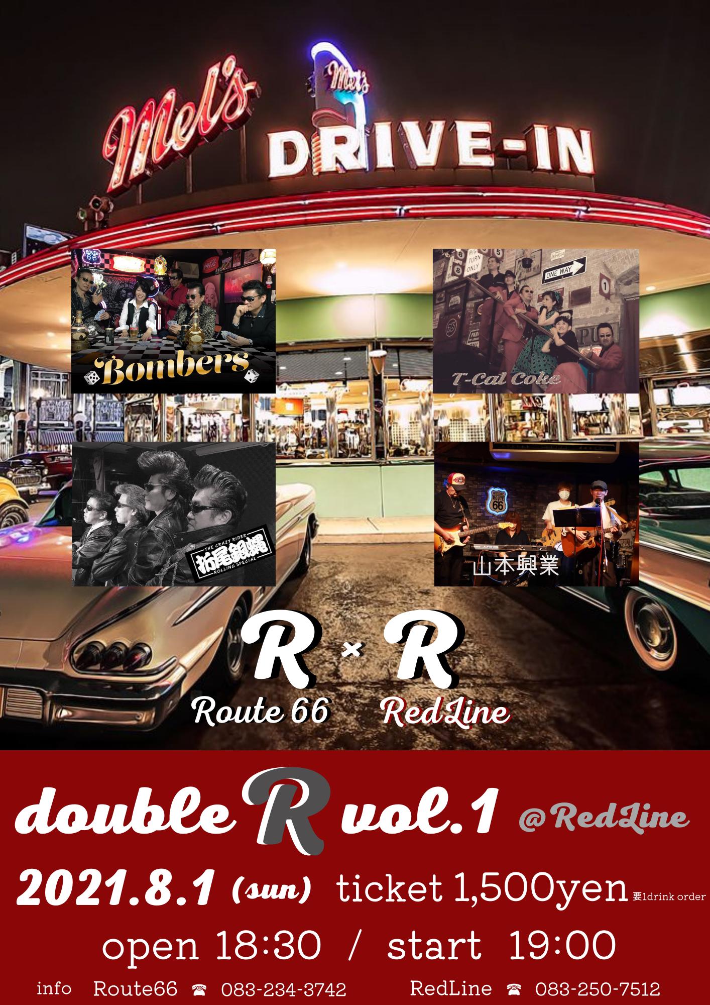 Double R vol.1