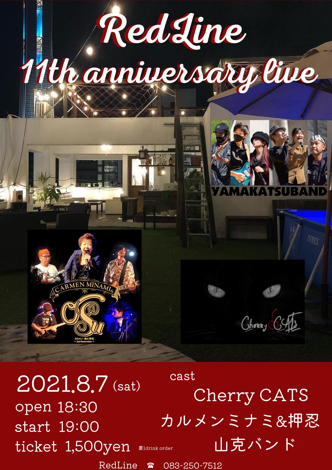 RedLine 11 th anniversary LIVE
