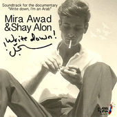 Mira Awad & Shay Alon