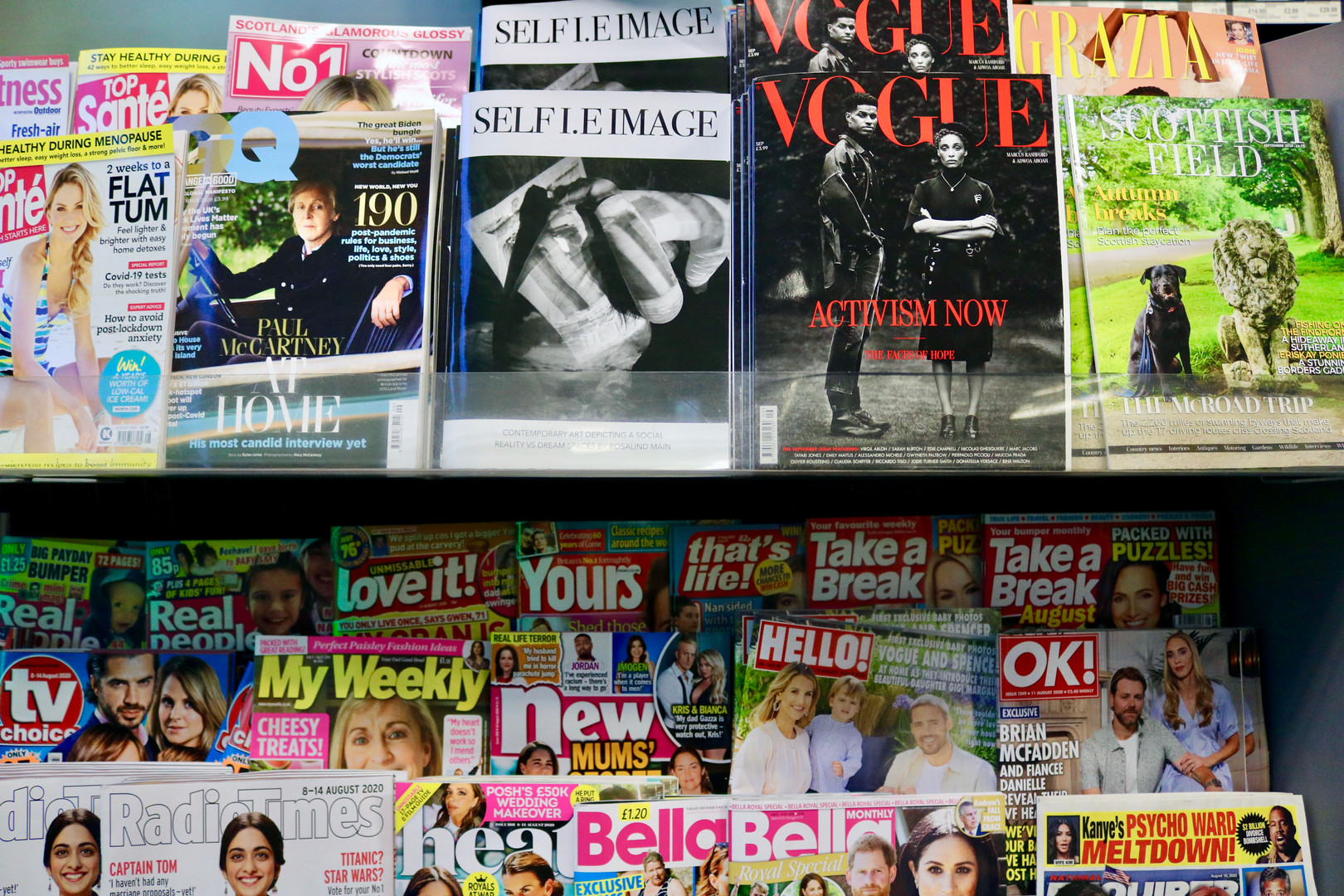 SELF I.E IMAGE magazine on display