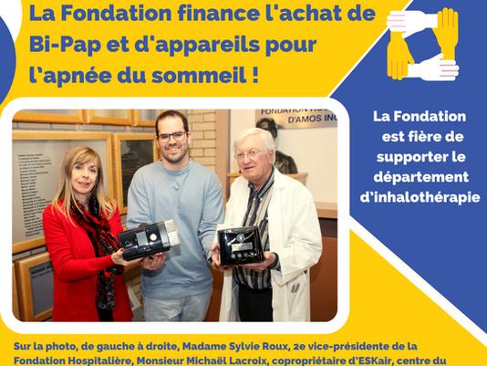 La Fondation Hospitalière d'Amos supporte le département d'inhalothérapie !