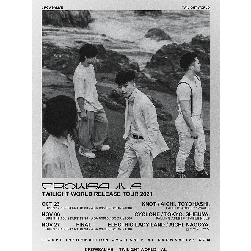 CrowsAlive TWILIGHT WORLD RELEASE TOUR 2021 at豊橋clubKNOT