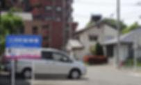 前橋市三河町_月極駐車場