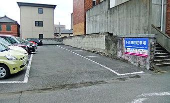 前橋市千代田町_月極駐車場
