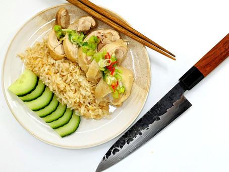 One-Pot Hainanese Chicken Rice