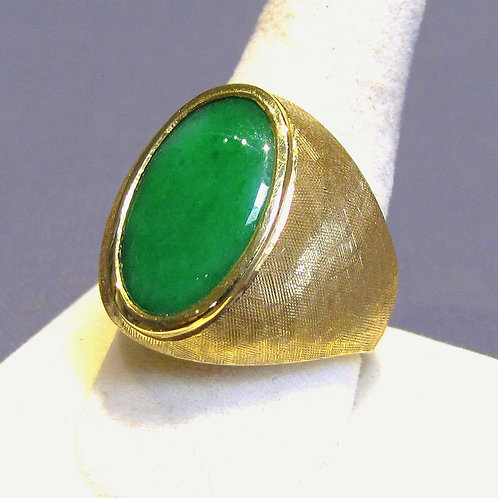 Large Textured Jade Ring