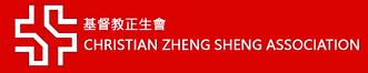 zs_logo.png