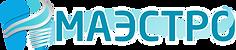 логотип-Маэстро.png
