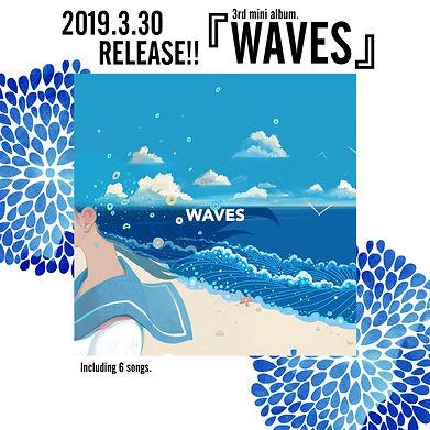 波ロゴ まる6.jpg