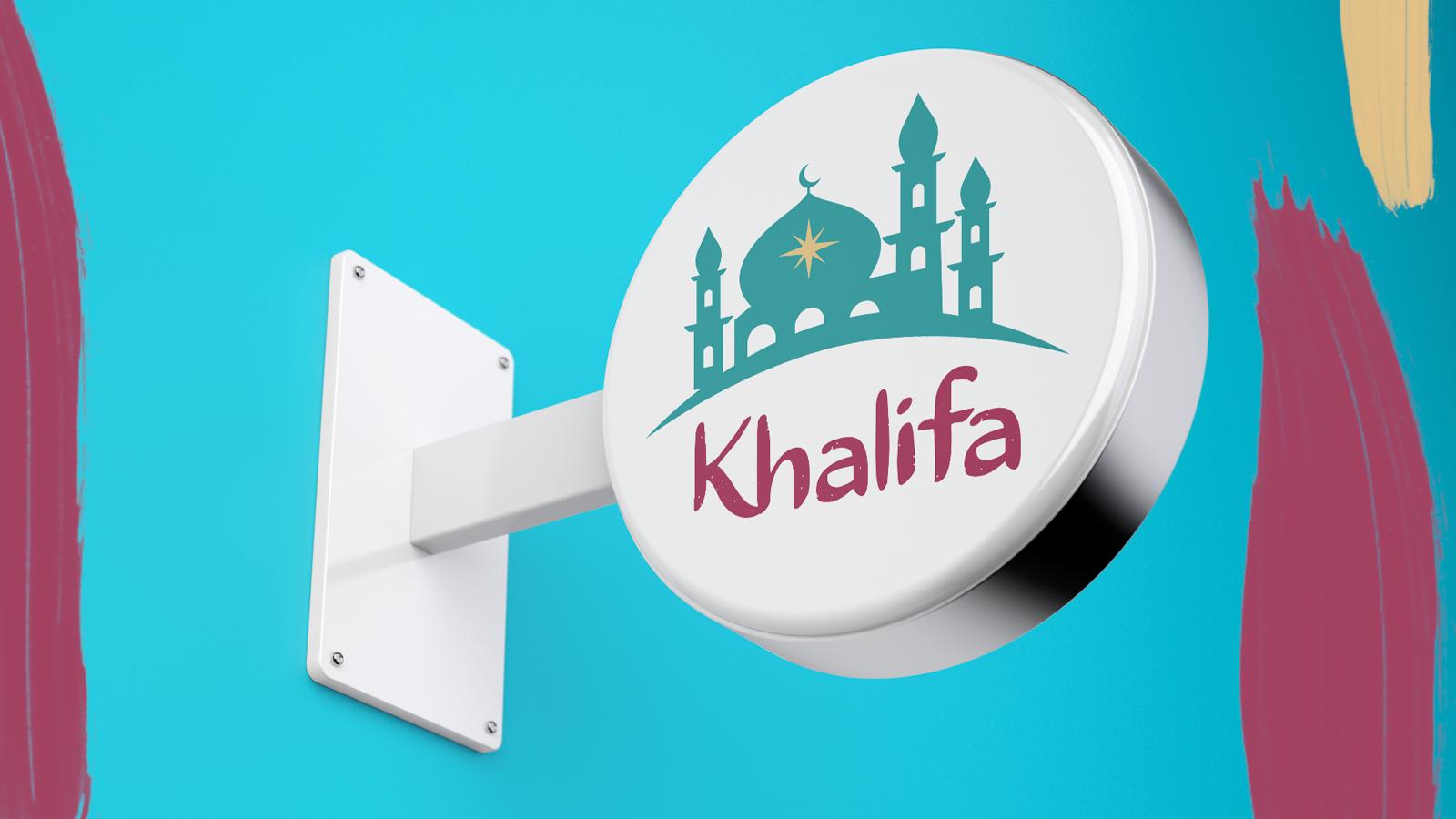 Banner Khalifa Esfiharia.png