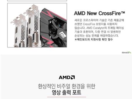PowerColor 라데온 R9 380 OC D5 4GB Doublel Blade