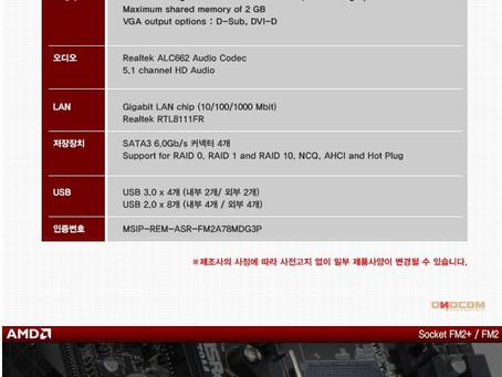 ASRock FM2A78M-DG3+
