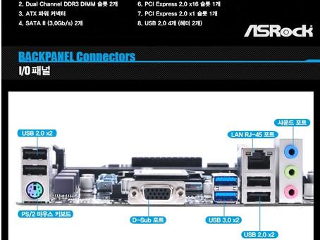 ASRock H81M-VG4
