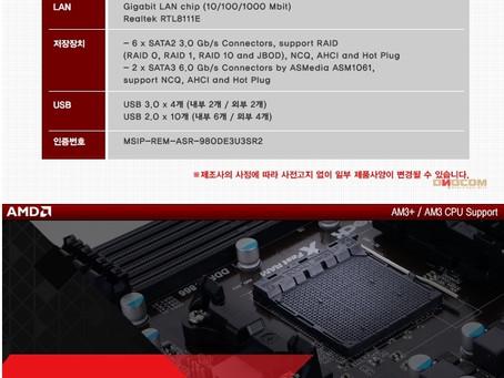 ASRock 980DE3/U3S3 R2.0