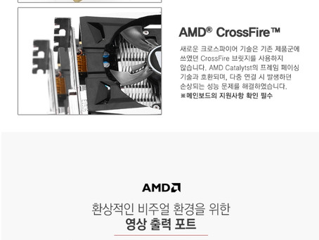 Powercolor RADEON R9 370X D5 2GB