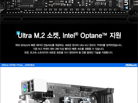 ASRock H270M-ITXac