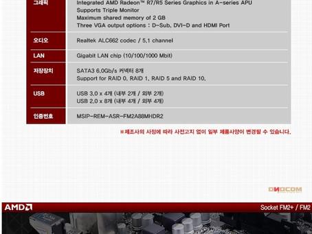 ASRock FM2A88M-HD+ R2.0