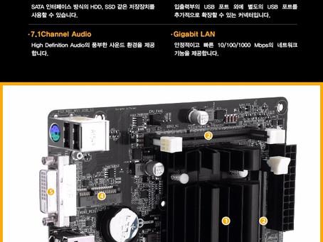 ASRock J3160-ITX
