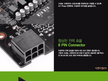 GAINWARD 지포스 GTX1060 게이머 스피릿 D5 3GB