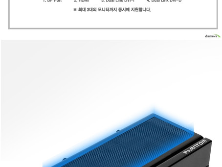 GAINWARD 지포스 GTX960 D5 2GB PhANTOM