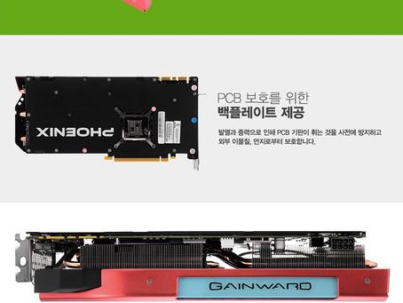 GAINWARD 지포스 GTX1070 피닉스 GS D5 8GB