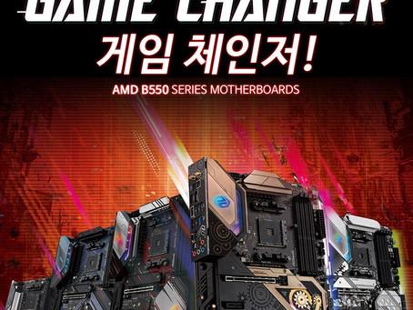 디앤디, AMD 라이젠 3000XT CPU 위한 애즈락 B550 메인보드 7종 출시