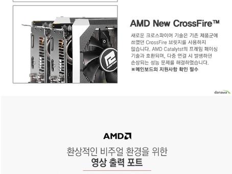 PowerColor 라데온 R9 390 OC D5 8GB