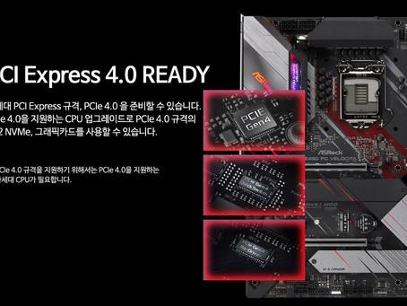 디앤디, 애즈락 인텔 400 시리즈 PCIe 4.0 Ready 메인보드 리스트 업데이트