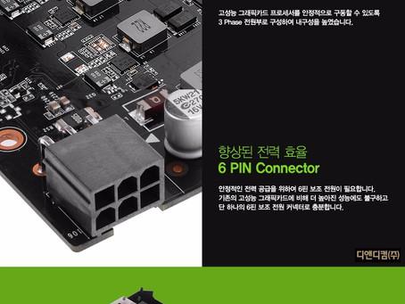 GAINWARD 지포스 GTX1060 게이머 스피릿 D5 6GB